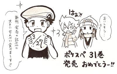 31oiwai011.jpg