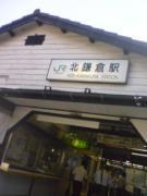 PA0_0538.jpg
