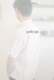 yoshiさん