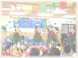 ハワイアンダンス♪
