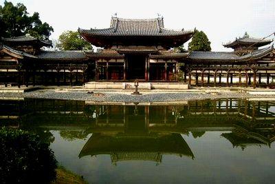 京都 宇治--平等院。