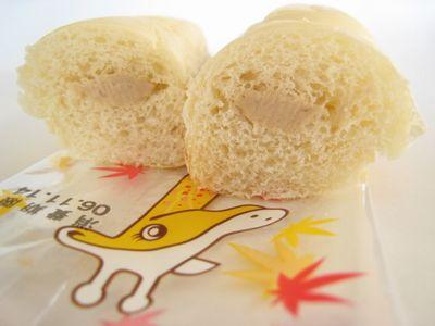 のっぽパン--つぶ栗(9月発売・期間限定)。