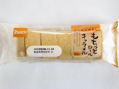 Pasco--もちっとロール キャラメル 6個入り。