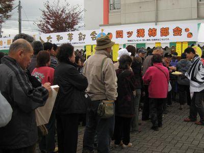 のっぽパン--四ツ溝柿ジャムのっぽ(長泉産業祭限定)。