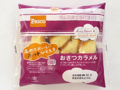 Pasco--おさつカラメル。