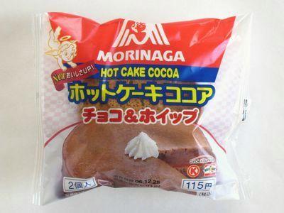 サークルKサンクス--ホットケーキココア チョコ&ホイップ(敷島製)。