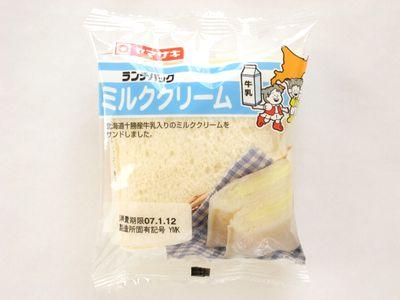 ヤマザキ--ランチパック ミルククリーム。