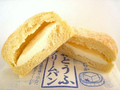 Pasco--おとうふクリームパン。