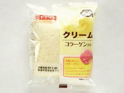 ヤマザキ--ランチパック クリーム コラーゲン入り。