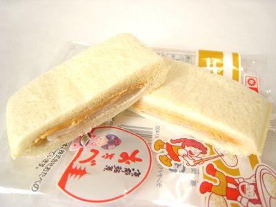 ヤマザキ--ランチパック キナコモチ(京都銘菓おたべの求肥使用)。