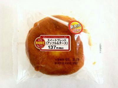 サークルKサンクス--スイートブレッド(アップル&チーズ)~Deli Plus Bakery・山崎製~。