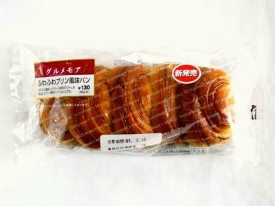 デイリーヤマザキ--ふわふわプリン風味パン~グルメモア~。