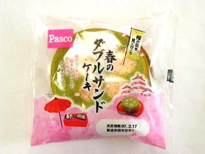 Pasco--春のダブルサンドケーキ。