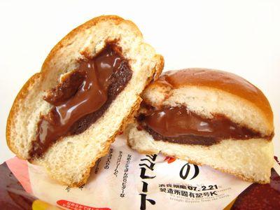 サークルKサンクス--極のチョコレートパン~Deli Plus Bakery・敷島製~。
