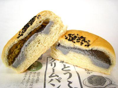 Pasco--おとうふクリームパン 黒ごま。