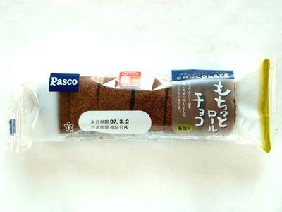 Pasco--もちっとロール チョコ。