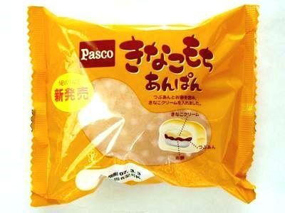 Pasco--きなこもちあんぱん。
