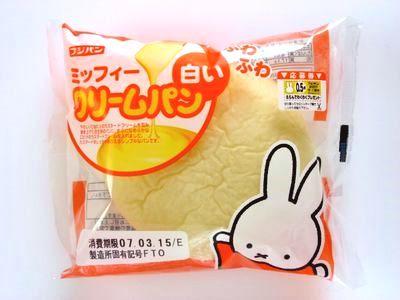 フジパン--ミッフィー 白いクリームパン。