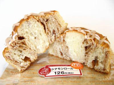 サークルKサンクス--シナモンロール~Deli Plus Bakery・山崎製~。
