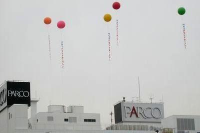静岡PARCOオープン!
