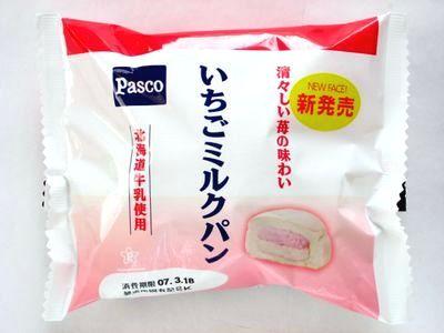 Pasco--いちごミルクパン。