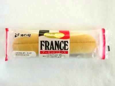 神戸屋--アーモンドフランス。