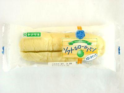 ヤマザキ--ソフトなロールパン メロンホイップ。