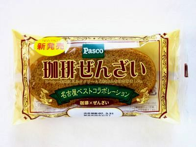 Pasco--珈琲ぜんざい。