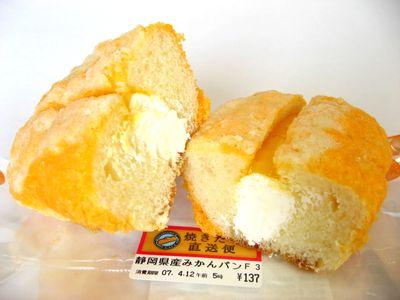 セブンイレブン--静岡県産みかんパン~焼きたて直送便・プライムベーカリー~。