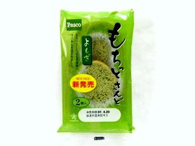 Pasco--もちっとさんど よもぎ 2個入り。