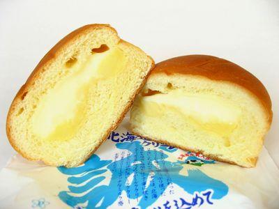 Pasco--誠 北海道牛乳クリームパン。
