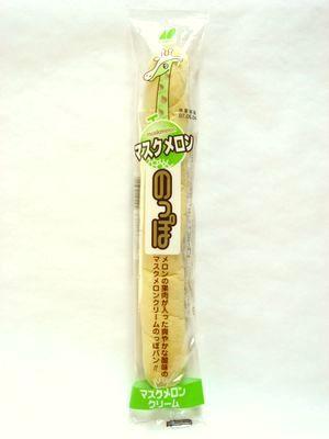 のっぽパン--マスクメロン(5月発売・期間限定)。