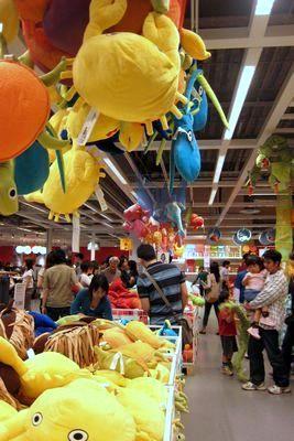 IKEA港北店。