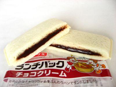 ヤマザキ--ランチパック チョコクリーム。