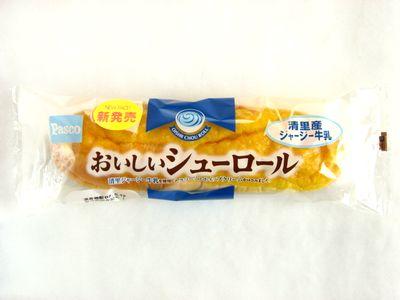 Pasco--おいしいシューロール 清里産ジャージー牛乳。