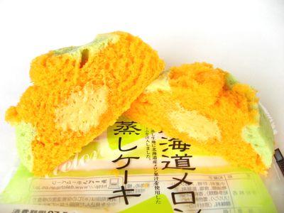 第一パン--北海道メロン蒸しケーキ。