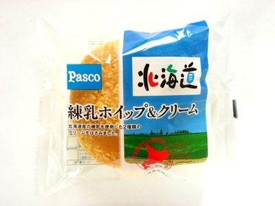 Pasco--練乳ホイップ&クリーム。