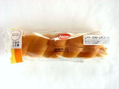 ファミリーマート--レアチーズクリームサンド~こだわりパン工房・敷島製~。