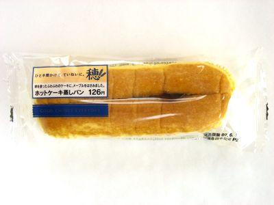 ミニストップ--ホットケーキ蒸しパン~穂・敷島製~。