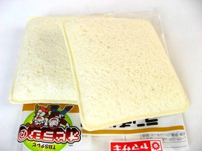 ヤマザキ--ランチパック 渋皮マロン。