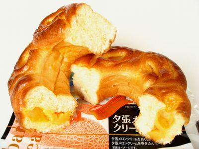 ヤマザキ--夕張メロンクリームリング。