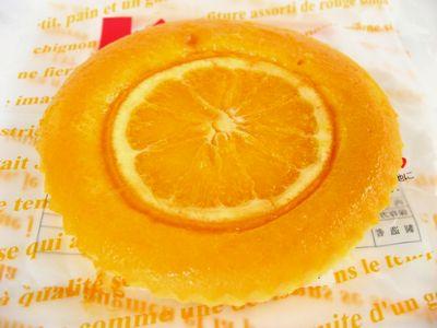 木村屋--オレンジスイーツ。
