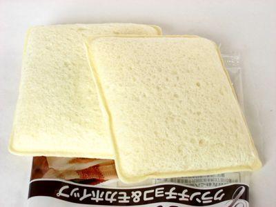 ヤマザキ--ランチパック クランチチョコ&モカホイップ。