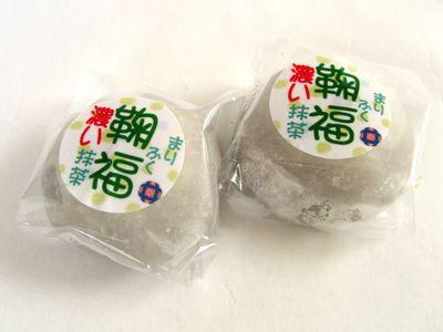 """お茶専門店""""雅正庵""""の、抹茶大福、""""鞠福""""。"""