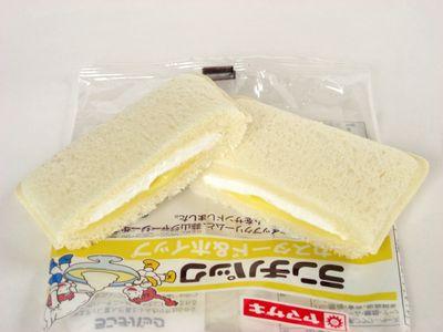 ヤマザキ--ランチパック カスタード&ホイップ。