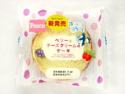 Pasco--ベリーとチーズクリームのケーキ。