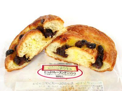 サークルKサンクス--たっぷりレーズンデニッシュ~まごころ仕込み おいしいパン生活・山崎製~。