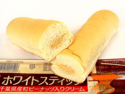 ヤマザキ--ホワイトスティック 千葉県産粒ピーナッツ入りクリーム。