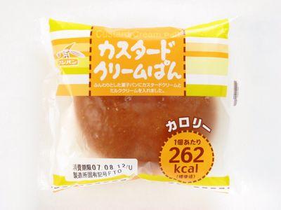 フジパン--カスタードクリームぱん。