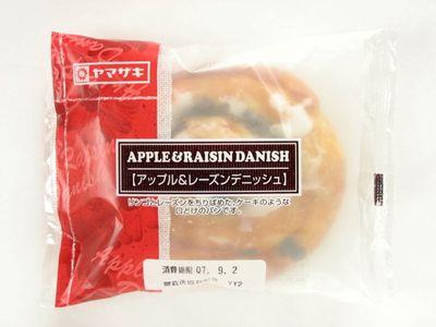 ヤマザキ--アップル&レーズンデニッシュ。